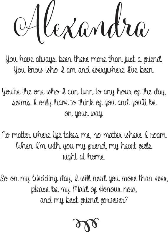 Maid Of Honor Quotes : honor, quotes, Unavailable, Bridesmaid, Poems,, Quotes,, Letter
