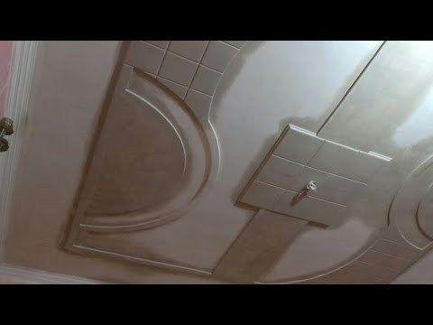 Image Result For Pop Plus Minus Latest Design Pop Ceiling Design Pop Design For Roof Ceiling Design Bedroom