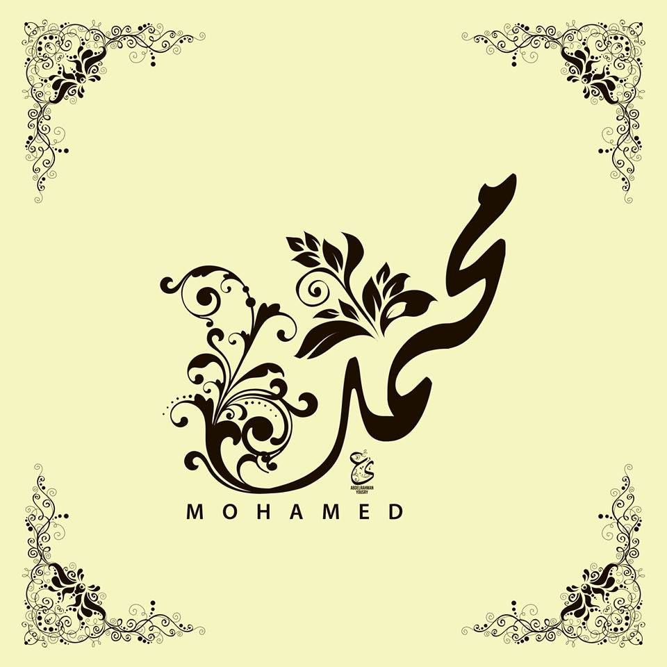Pin By حبيب الشعب On اسماء شباب بالخط الحر مع الزخرفه Arabic Calligraphy Art Islamic Art Calligraphy Calligraphy Drawing