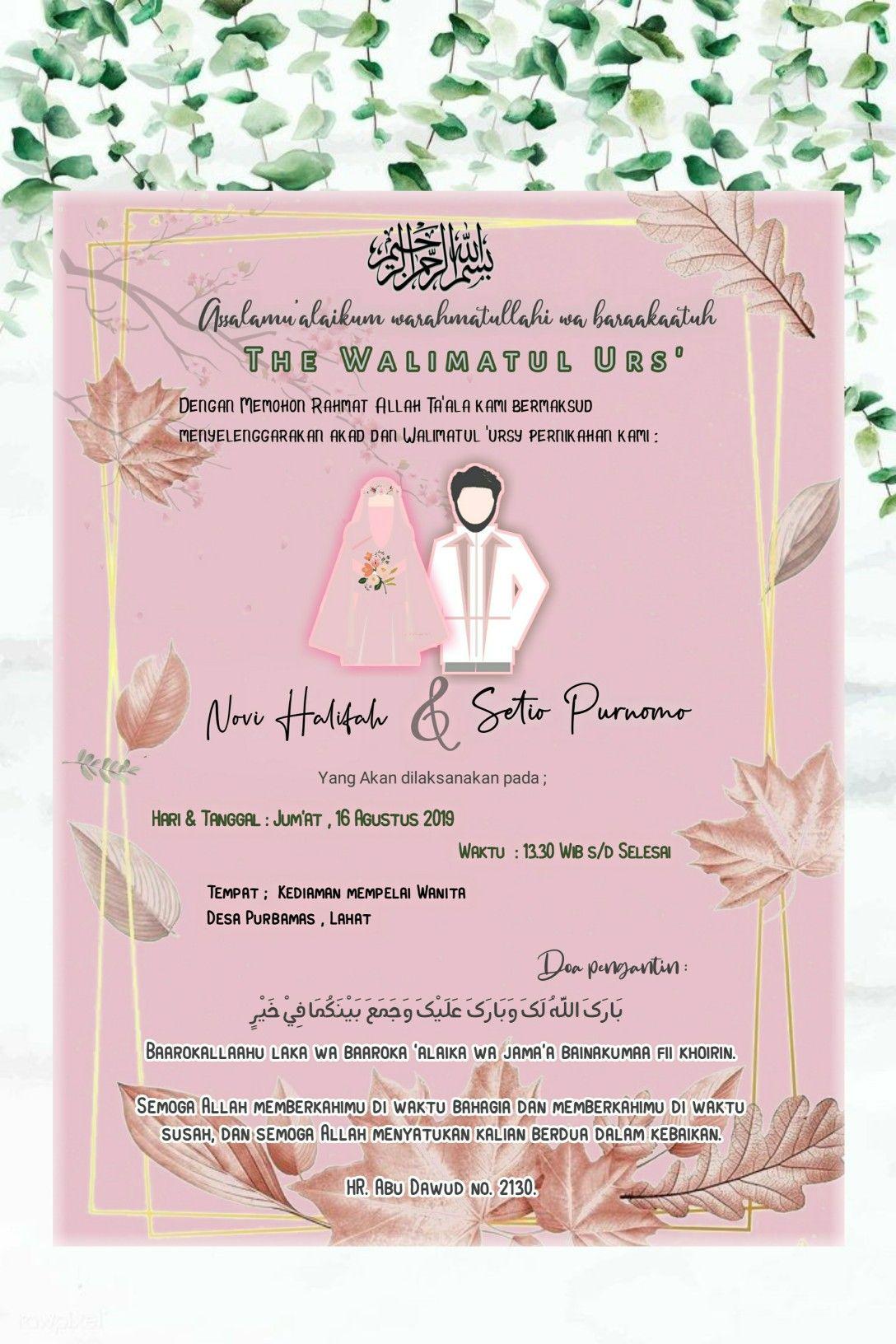 Undangan Digital Syar I Kartu Pernikahan Kartu Undangan Pernikahan Undangan Pernikahan