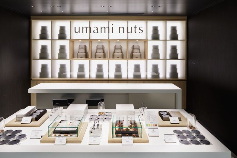 豆菓子店 Nuts Shop In 2020 Umami Nuts