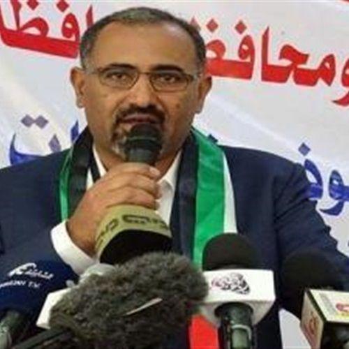 اخبار اليمن العربي ورشة عمل في عدن لتقييم اختبارات الصف التاسع Character Fictional Characters John