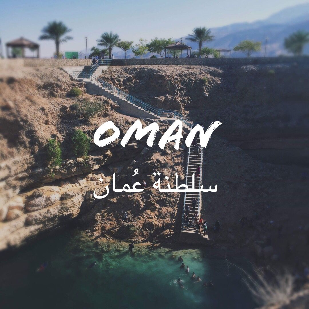 Oman سلطنة عمان Sultan Oman Sultanate Of Oman Oman