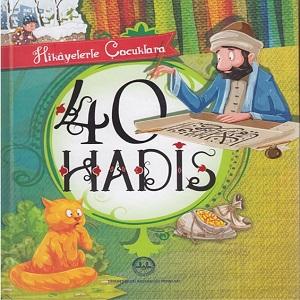 Hikayelerle Cocuklara 40 Hadis Pdf Ve Epub Indir Kitapindir In Cocuk Kitap Insan