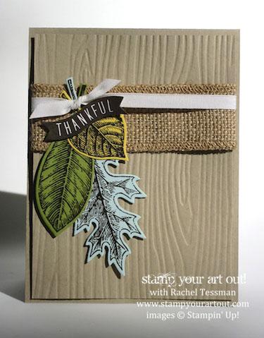 Falling Vintage Leaves Cards… #stampyourartout #stampinup - Stampin' Up! - Stamp Your Art Out! www.stampyourartout.com