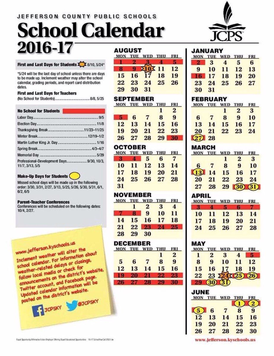Jcps 2016 17 Calendar Calendar Template 2018 Home Decor