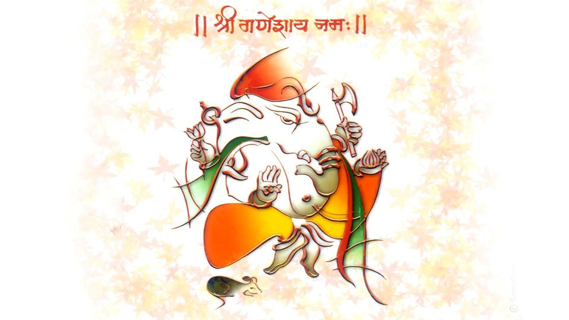 Lord Ganesha Hd Images Free Downloads For Wedding Cards: Shree Ganeshay Namah Hd Wallpapers