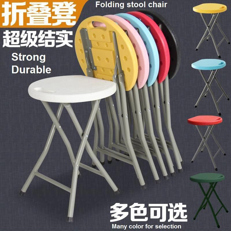 Folding Chair For Bathroom Grosfillex Bahia Chaise Lounge Stool Portable Simple Small Round Home Bench Thick Plastic Outdoor Fishing Smallfoldingchair