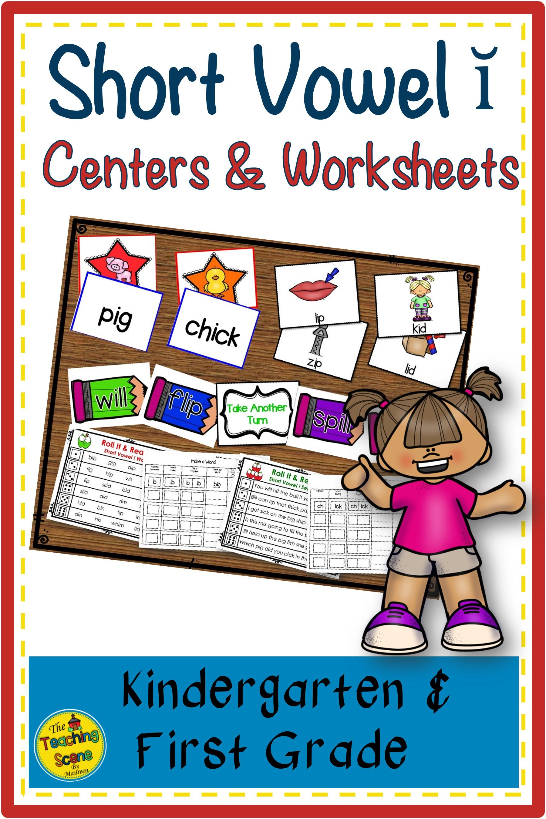 Short Vowel Centers Activities Amp Worksheets