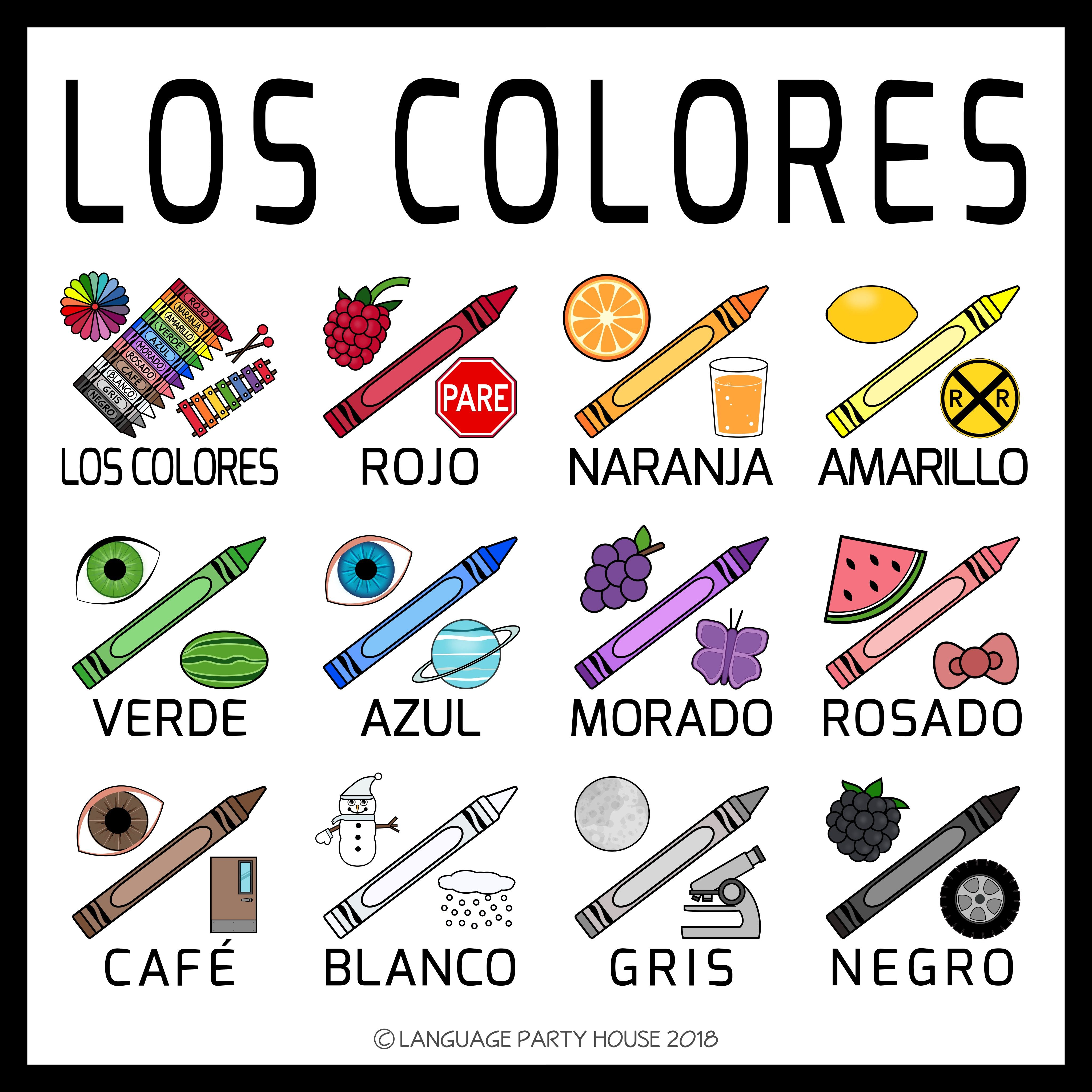 Spanish Colors Printables High Resolution