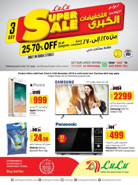 Dubai Super Sale Super Sale Offer Dubai