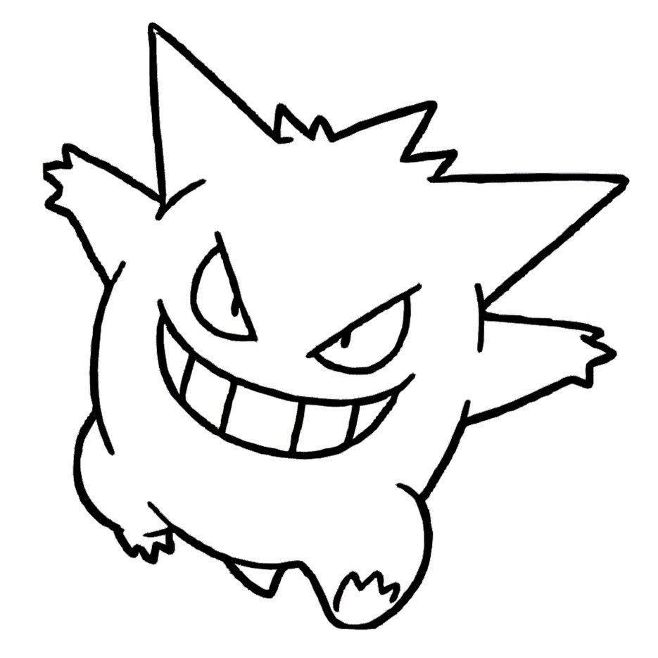 Pokemon Gengar Coloring Pages Di 2020 Pokemon Ghost