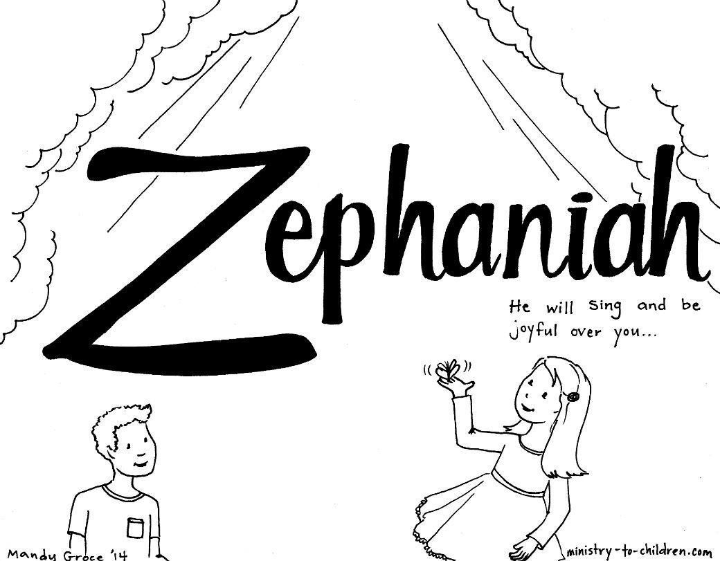 this free coloring page is based on the book of zephaniah