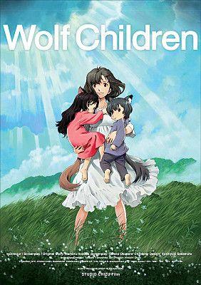 Wolf Children Movie Poster Com Imagens Lobo Crianca Filmes