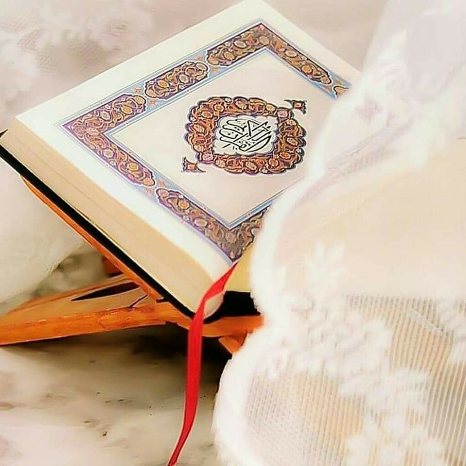 Oh God Change Our Concern And We Are Happy And Our Anger In Satisfaction And We Are Satisfied And Our Anger Satisfaction Learn Quran Quran Tajweed Quran