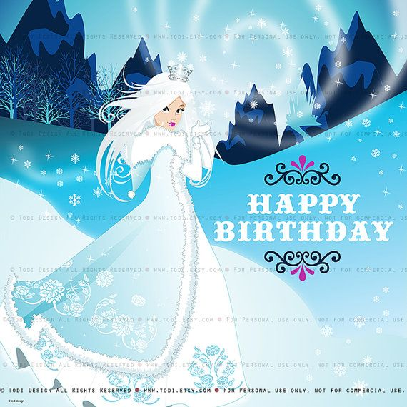 Snow Queen And Ice Princess Party Backdrop Design By Todiboutique