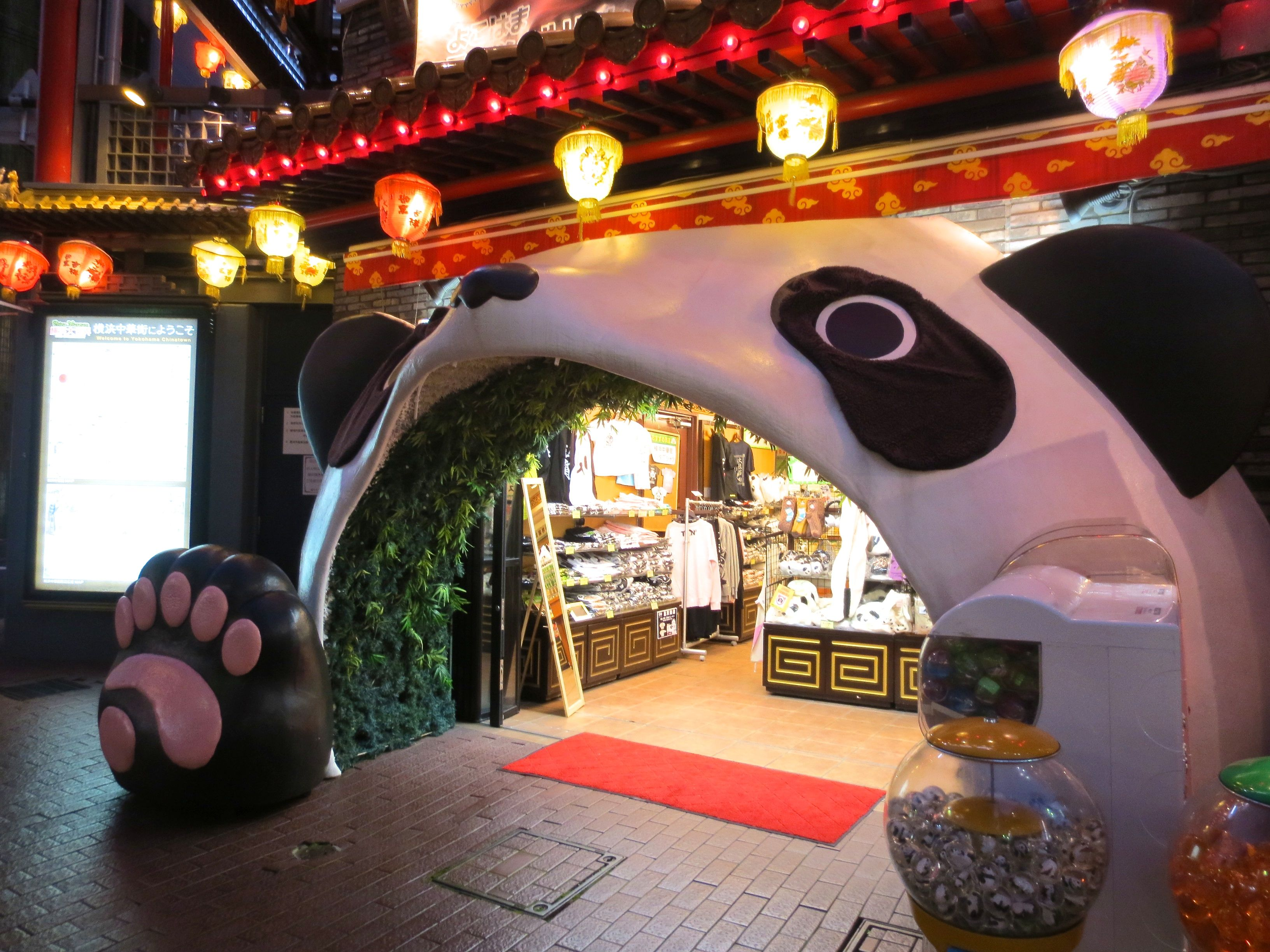 Paanda Chinatown, Yokohama, Japan