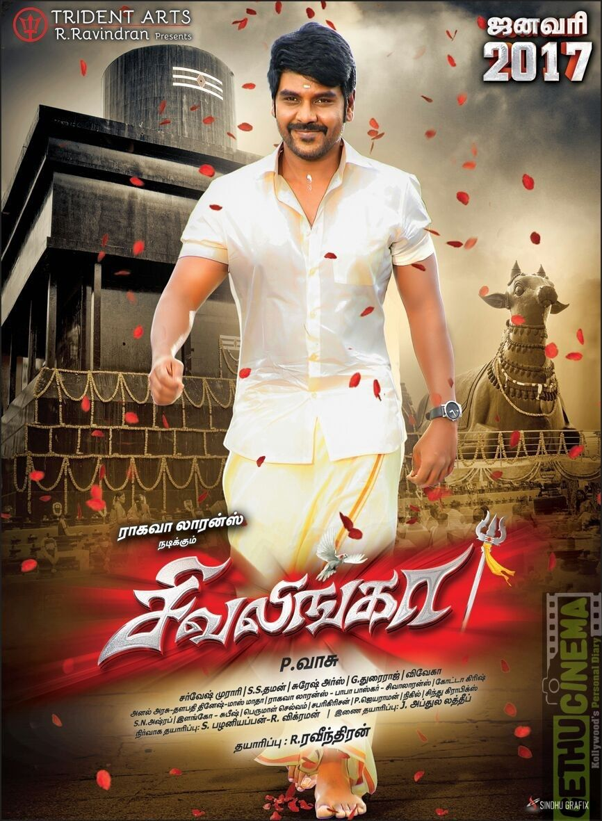 Shivalinga Tamil Movie Hd First Look Poster Full Movies Download