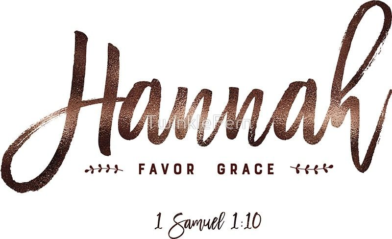 Christian Name Collection Hannah Sticker By Twinklefern