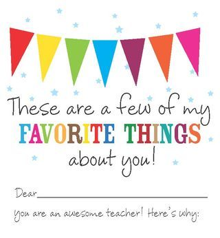 Teacher appreciation free printable | cool to do/sparky.org/fire ...
