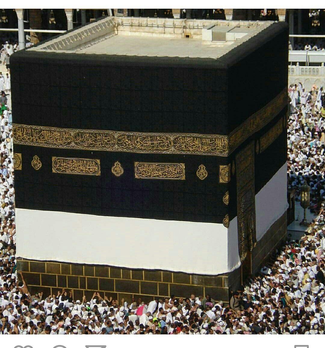 Pin By Aѕmayaa Knai On Makka Ma Iian Islam Mosque Mecca