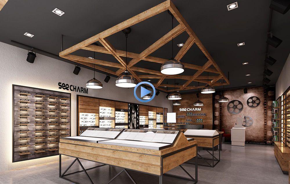 Eyewear store display ideas #spectaclestoredesign #conceptdesign #glasses #optic...