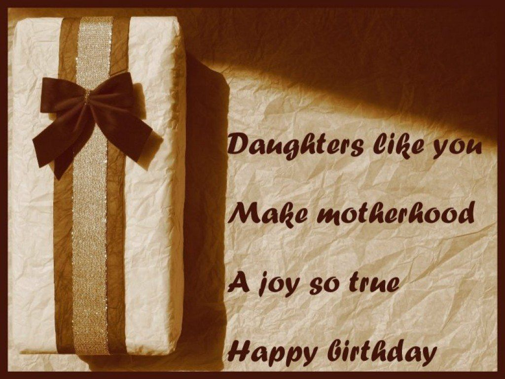 Birthday Wishes Nephew Free ~ Happy birthday wishes for your daughter messages and poems