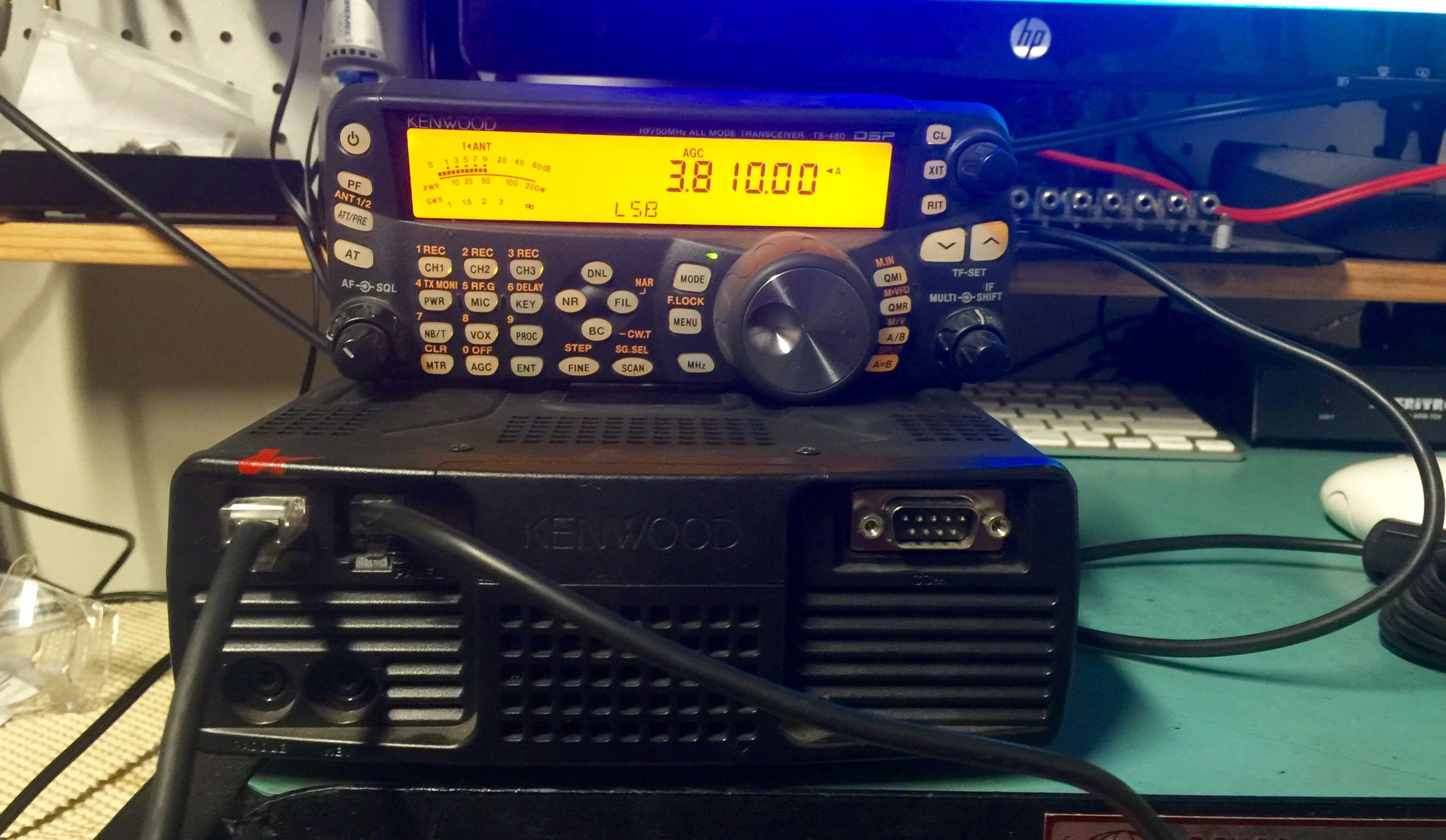 Kenwood TS 480 | AC6OT's/Ham Radio/SDR | Phone, Office phone