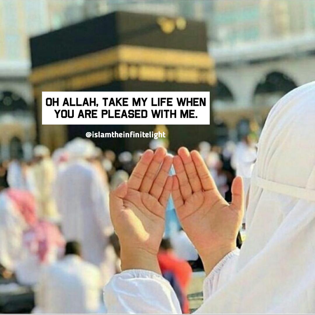 Hijab Quotes Islamic Phrases Islam Quran Quotes Inspirational