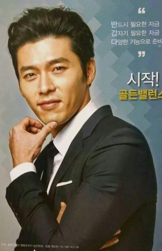 Hyun Bin for SamsungLIFE ♡
