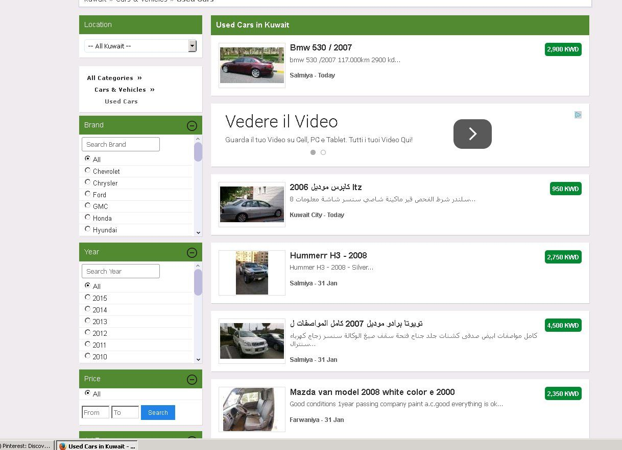 Buy sell used cars in kuwait find 100s of second hand and used buy sell used cars in kuwait find 100s of second hand and used cars baditri Choice Image