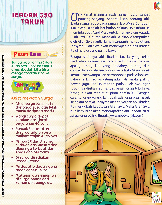 Juz Amma Latin Ebook