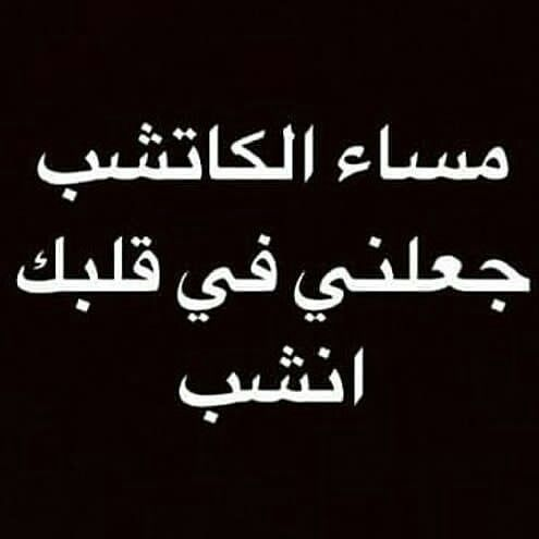 Pin By ليان الحربي On Exphjcc Funny Study Quotes Funny Quotes Jokes Quotes