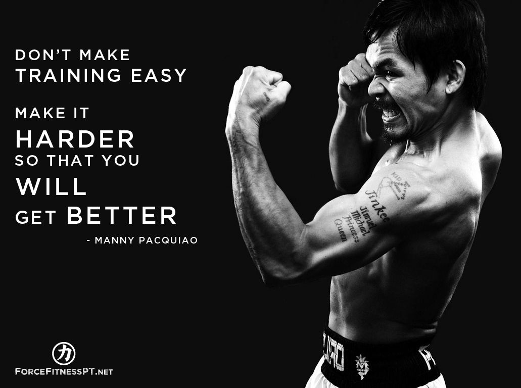 Manny Pacquiao Pac Man Boxing Fitness Motivation Personal