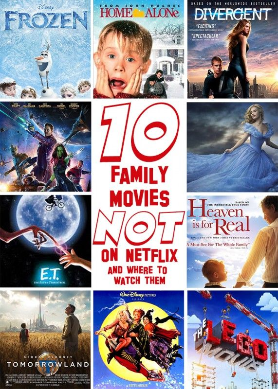 10 family movies not on netflix and where to watch them instantly family - Kid Friendly Halloween Movie