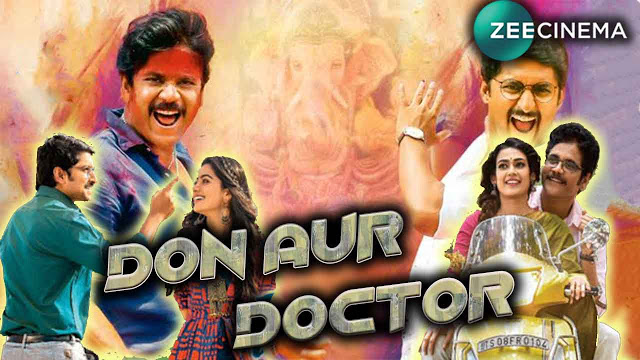 Don Aur Doctor Hindi Dubbed Full Movie (With images