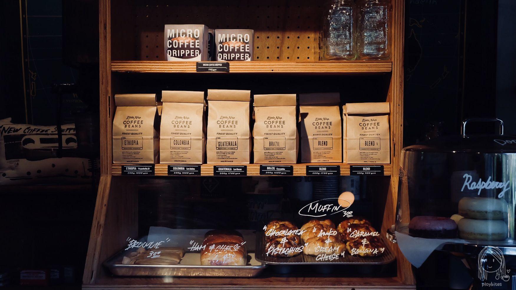 mozarts coffee roasters menu