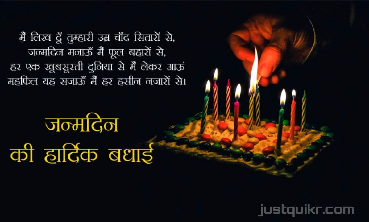 Top 14 Happy Birthday Special Unique Wishes And Messages For Uncle In Hindi J U S T Q U I Birthday Wishes For Uncle Funny Wishes Birthday Wishes For Mom