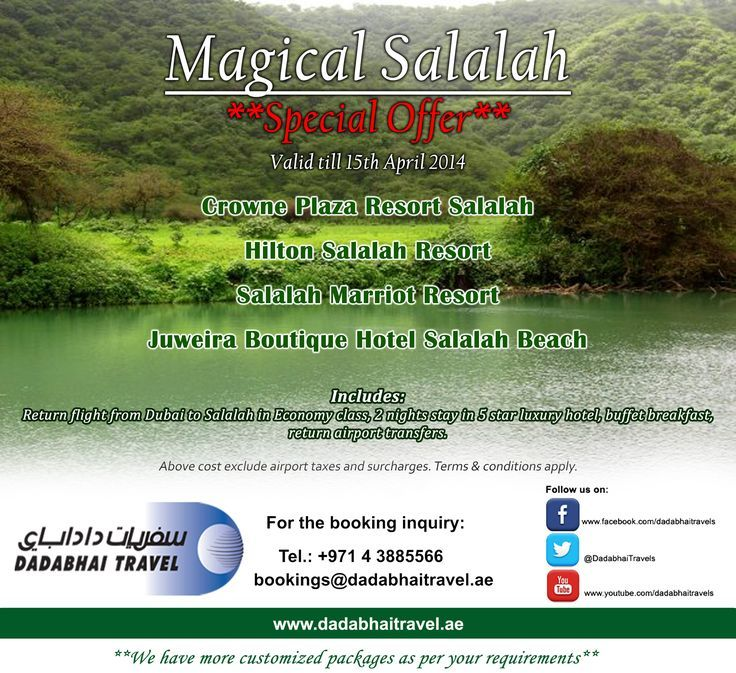 Travel Special Offer Magical Salalah Packages. visit