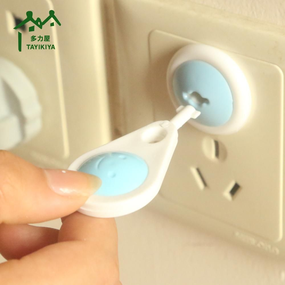 Protection Kids Electric Socket Security Plastic Safety Safe Lock ...