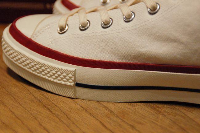 cc064798382 Nissan super limited volume converse timeline 1950s all star J vintage 5056   converse  shoes
