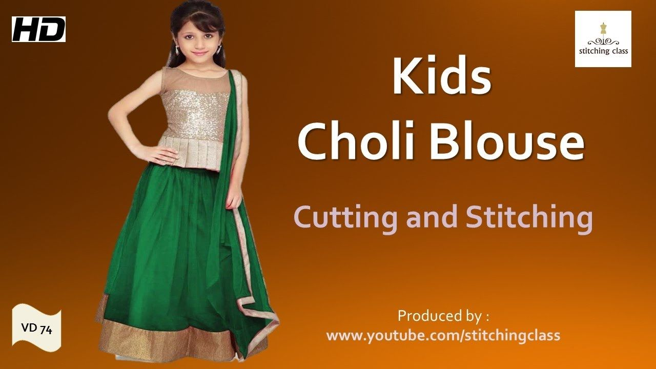 7d82b880c00a44 Kids Choli Blouse for Lehenga Cutting And Stitching - YouTube ...