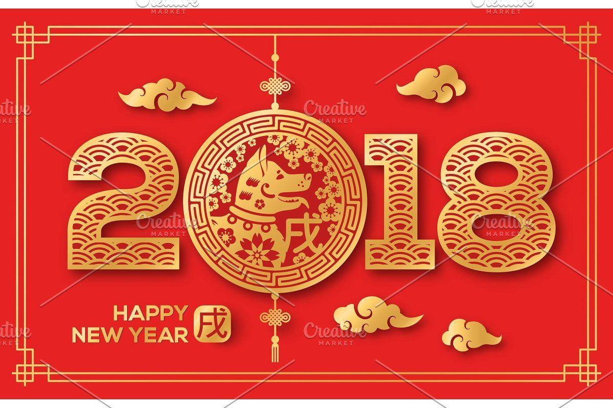 Chinese New Year greeting card with patterns in 2020 (With