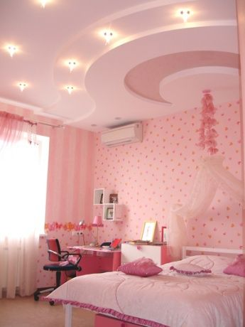 Super Small Kids Room