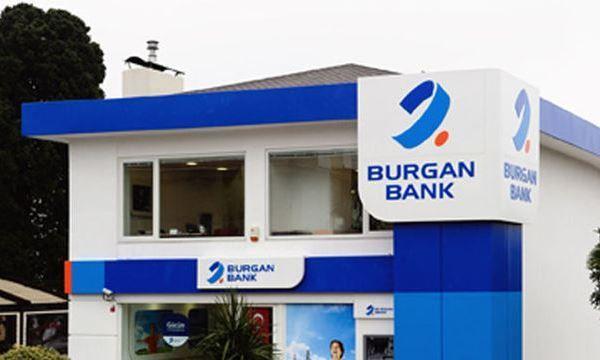 Burgan Bank 97 7 Milyon Vergi Oncesi Kar Elde Etti Outdoor Decor Decor Outdoor