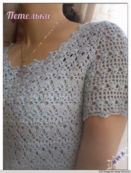 Photo of Stricken : Irina: Schönes Häkeloberteil. Muster., #hakeloberteil #irina #muste…