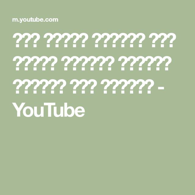 قطو رويال ممزوجة بين دكواز نوازات ودكواز بيستاش بنة وفخامة Youtube Youtube Math