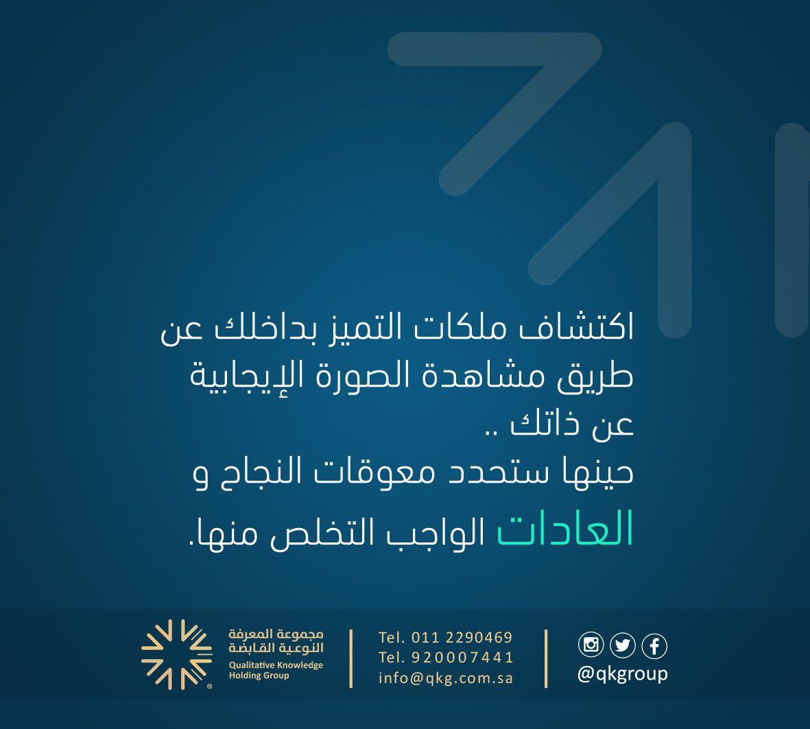 كيفية طباعة عقد تأسيس الشركات بالسعودية وزارة التجارة تجيب سعودية نيوز