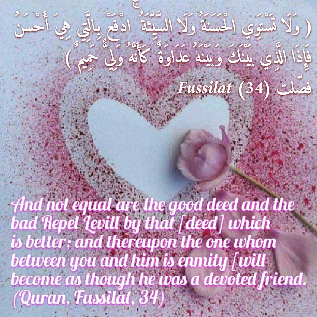 Pin By Violet Moonlight On Islamic Quote Hadith S Verses From The Noble Qur An Noble Quran Islamic Quotes Holy Quran