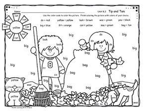 Reading Street GRADE 1 FREEBIE Tip and Tam Color By Word